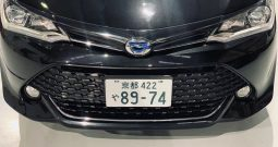 2015 Toyota Corolla Fielder G WxB Edition Wagon, The perfect cars you could ever think of